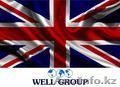 Визовая поддержка в Великобританию,  ТОО Well Group