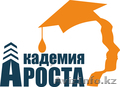 Курсы СМК! Успейте записаться к лучшим преподавателям в Академии Роста!
