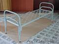 Оптом металлические кровати эконом-класса - Изображение #4, Объявление #1362029