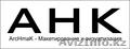 ArcHmaK - макеты и визуализация.