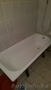 Срочно продам ванну!недорого!!, Объявление #1370118