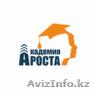 Вместе с Академией роста учим казахский язык!