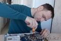 Компьютерная помощь,  услуги IT специалиста