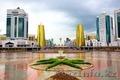 Экскурсии по городу Астана!!!  - Изображение #3, Объявление #1446796