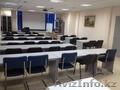 Аренда Конференц-зала в Астане