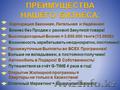 Открыты вакансии в Казахстанской торгово-производственной компании