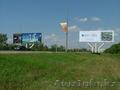 Распродажа участков в Астане - Изображение #5, Объявление #1483635