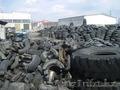 Утилизация Всех видов отходов. Самые дешевые цены.