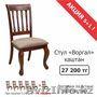 Продажа стульев Воргал