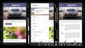 Разработка мобильных приложений на Android и iOS
