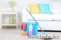 Профессиональная уборка квартир,  домов,  офисов. Мытьё (мойка) окон