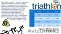 Триатлон,  плавание