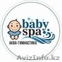 Аква гимнастика для детей до года , Объявление #1516022