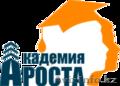 Курсы массажа от Академии Роста! Астана! Обучение в группе!, Объявление #1519311