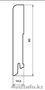 Плинтус шпонированный с тонировкой в Астане - Изображение #2, Объявление #1515641