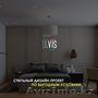 Стильный дизайн интерьера и 3-d визуализация от студии DeVis-group