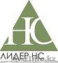 Тренинг ИСКУССТВО КОНСТРУКТИВНЫХ ПЕРЕГОВОРОВ Астана