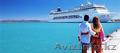 Морские круизы от Khan Rai Travel
