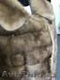 Купить норковую шубу Астана - Изображение #4, Объявление #1584243
