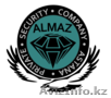 Охранное Агенство «Алмаз-Секьюрити»