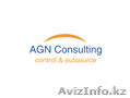 ТОО AGN Consulting