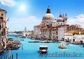Отдых в Италии с Музенидис Трэвел