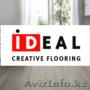Бельгийский ламинат Ideal в Астане!, Объявление #1594971