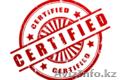 Сертификация продукции удаленно