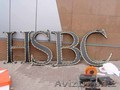 Объемные буквы уличные изготовление монтаж - Изображение #3, Объявление #1593492