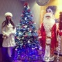 Аниматоры( Дед Мороз и Снегурочка) на дом,  сад или школу!