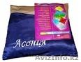 Подушка Асония от компаии Услада