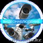 Акция -  до 21 января скидка на установку систем видеонаблюдения