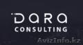 Консалтинговая компания Dara Consulting