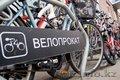 Прокат велосипедов в Астане! Велопрокат! Классные велосипеды!