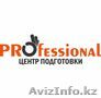 Photoshop(фотошоп) от новичка до профессионала!, Объявление #1619400