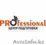курсы фотошоп для начинающих в Астане, Объявление #1623250