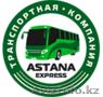 Аренда автобусов для туризма в Казахстане
