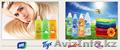 Мы предлагаем Вам конкурентоспособную цену Астана