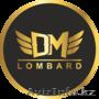 Ломбард техники и шуб в Аст - DM Lombard Петрова 19