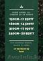 Елка Новогодняя Искусственная - Бесплатная доставка по Астане - 150 см