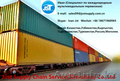 Доставка грузов из Китая в Самарканд